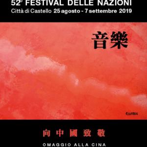 07-09-2019 Grande successo del 52° Festival delle Nazioni dedicato alla Cina